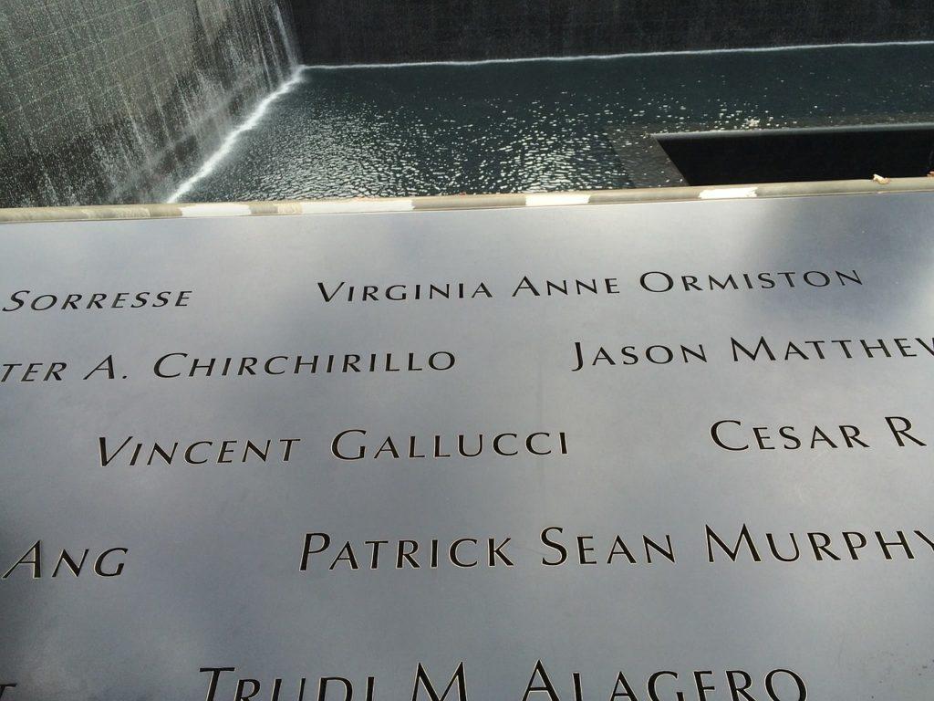 Il memoriale